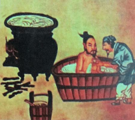 Medicinal Hot Bath