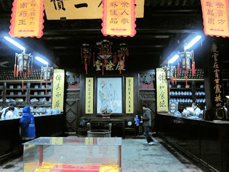 Chinese herbal store